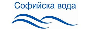 Sofiyska Voda Logo